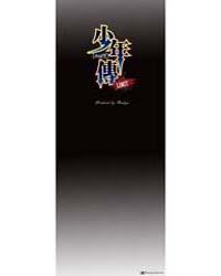 Son Yeon Jeon [limit] 33 Volume Vol. 33 by Radiya